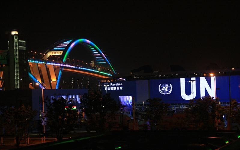 UN Pavilion