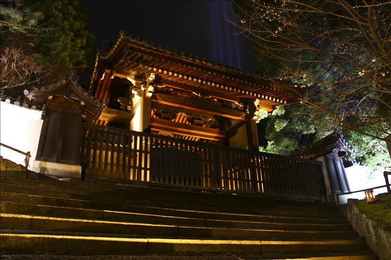 Shorenin, Kyoto