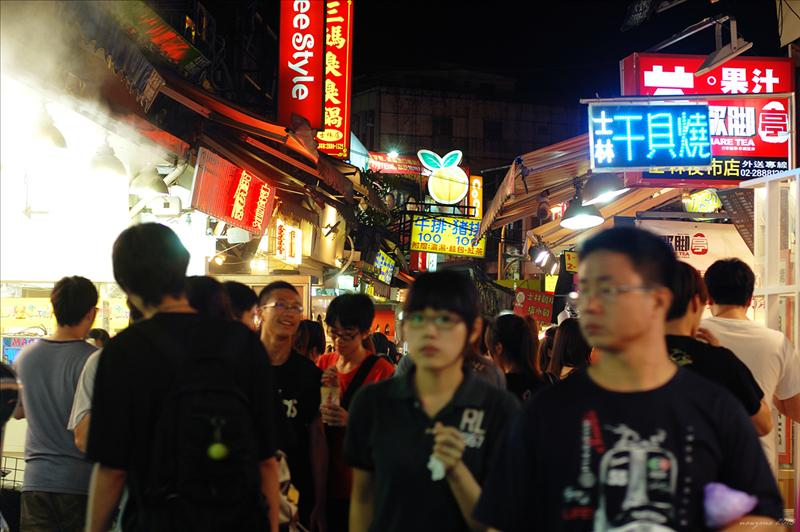 士林夜市 Shilin Night Market