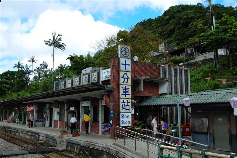 十分車站 Shihfen Station