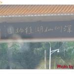 bai wan kui yuan