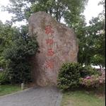 20100505444.jpg