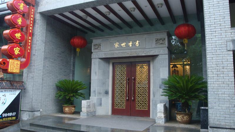 china south hotel
