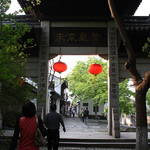 ZhouZhuangJiangShu(周庄,江苏)China0004@Apr-2012.JPG