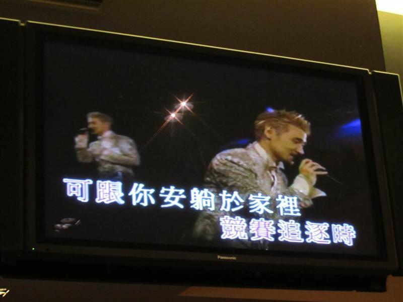 karaoke po ichniemu. Sprobujcie zaśpiewać