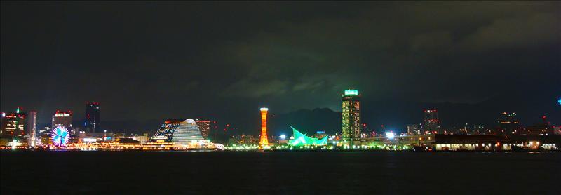 Kobe from Port Island