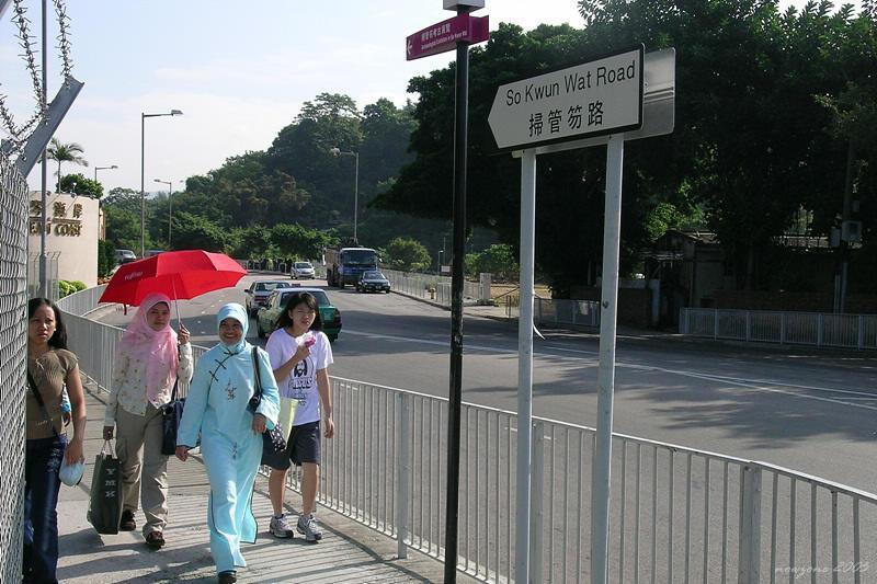 DSCN9826 沿掃管笏路前行.jpg