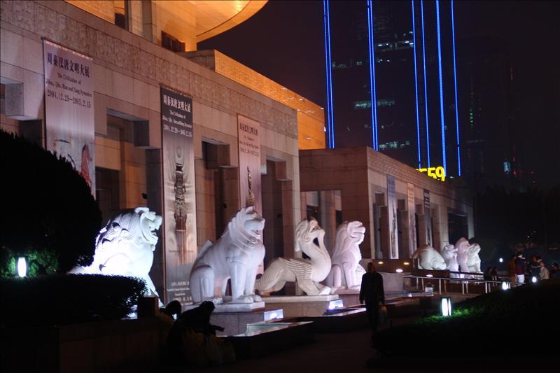Peoples Square Night Scene人民广场夜景