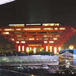 China Pavilion at night
