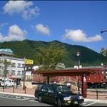 At Kawakuchiko