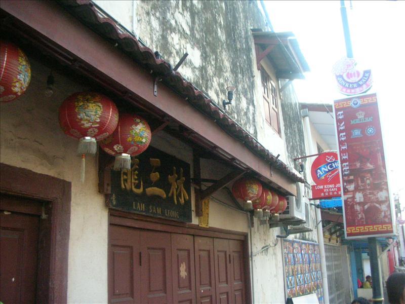 林三龍(串珠鞋很有名)