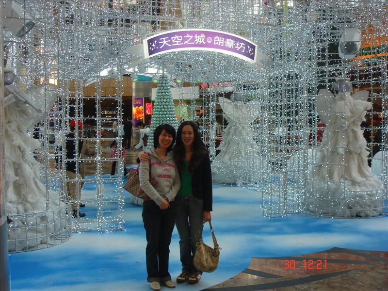 Langham Place, HK - Dec 2006