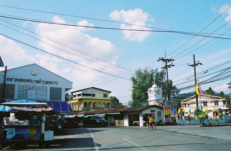 Ban Ngao Market