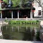ZhouZhuangJiangShu(周庄,江苏)China0022@Apr-2012.JPG