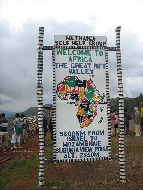 Rift Valley view point