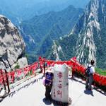 20140717 西安之旅 Day3 : 西嶽華山 Mt. Huashan Scenic Spot