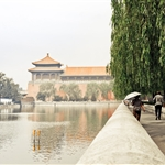 Eastside walkway to Forbidden city
