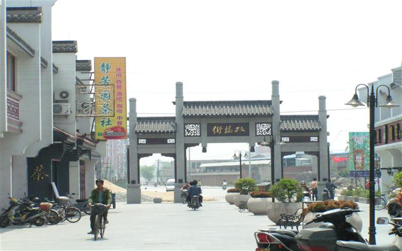 溱潼,(QinTong), JiangShu, China