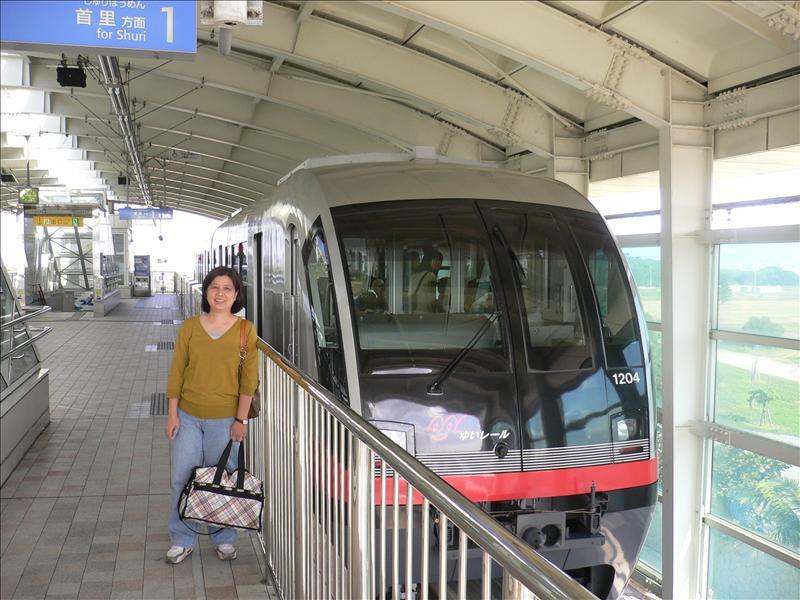 單軌電車Yui Rail