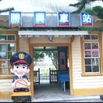 勝興車站 (22).JPG