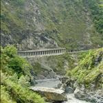 Taroko Gorge (Sept 2007)