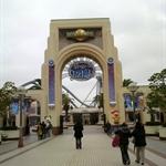 entrance of USJ