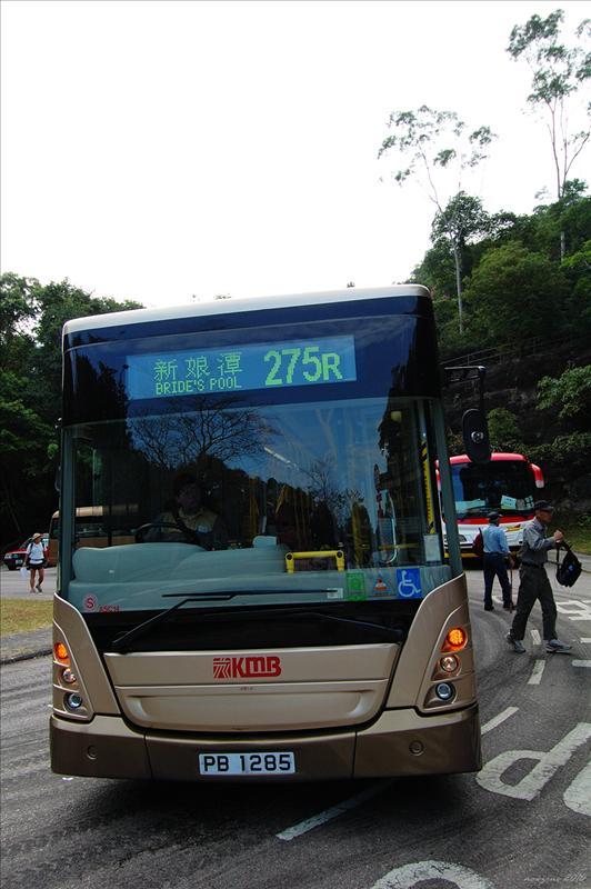 新娘潭巴士站