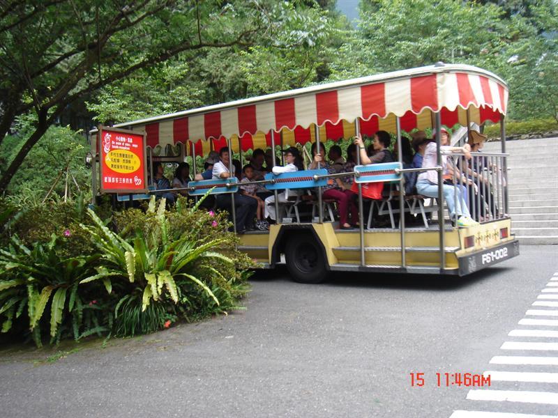 九族文化村遊園車