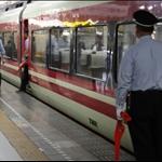 東京小田急新宿站月台