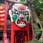 20041025 Chengdu-Hong Kong 成都—香港
