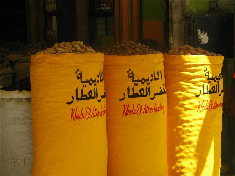 Egyptische kruiden
