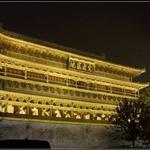 Travel in Xian