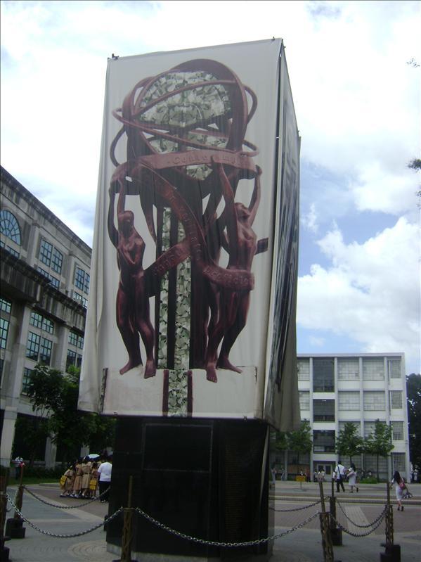 Facade of Education Building