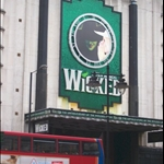 "My first night in London we went to the Apollo Victoria Theatre and saw the broadway play ""Wicked.""  What a fantastic show it was."