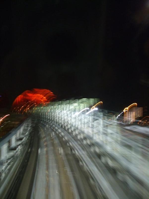 blur...