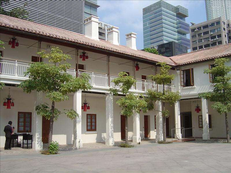 former offices turned into restaurant