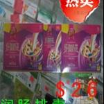 促销模板2010奶茶.jpg