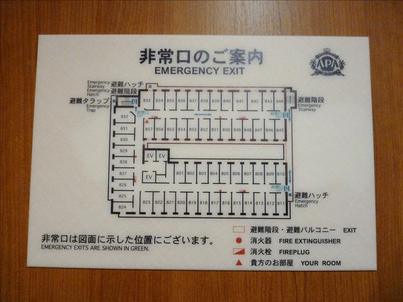 APA HOTEL(京都駅堀川通)
