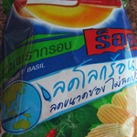 Sweet basil crisps