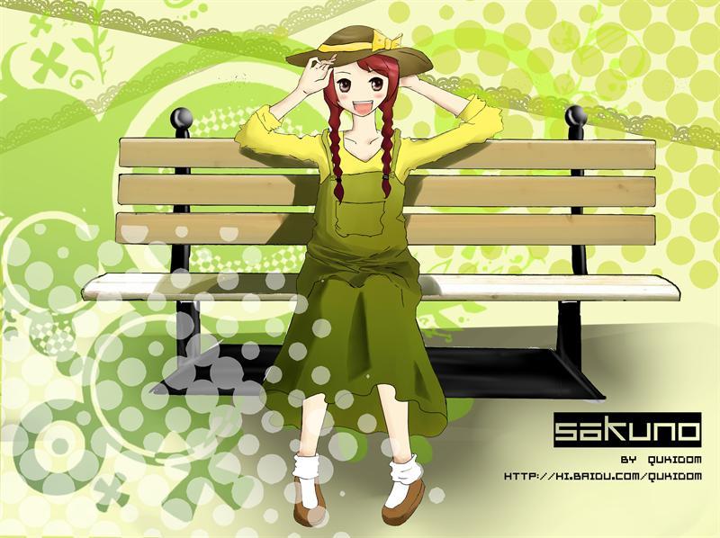 sakuno in summer