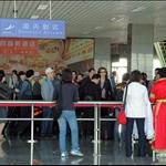 Hailar Dongshan Airport 海拉爾東山機場