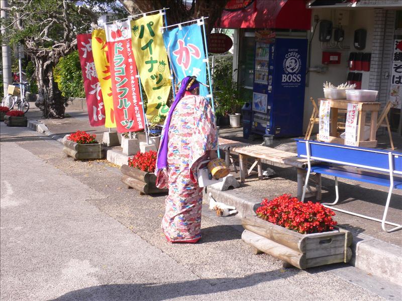 著傳統服飾的琉球女孩