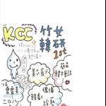 2010 - 社團招生單