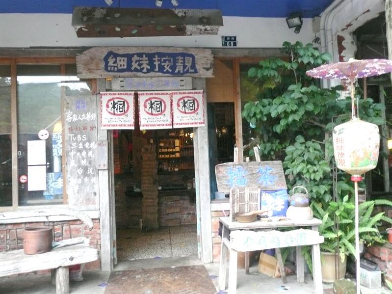 勝興車站 (6).JPG