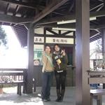 2010.01.09-11阿里山 &奮起湖