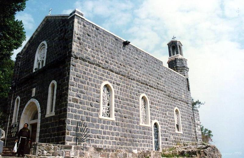Peter's Church