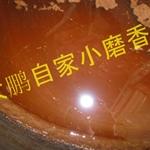 CIMG0195_副本.jpg