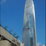 DSC_6026 國際金融中心一期.jpg