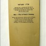 Israel 2-28-2009 05-38-47.JPG