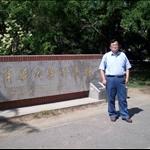xw200805296.jpg